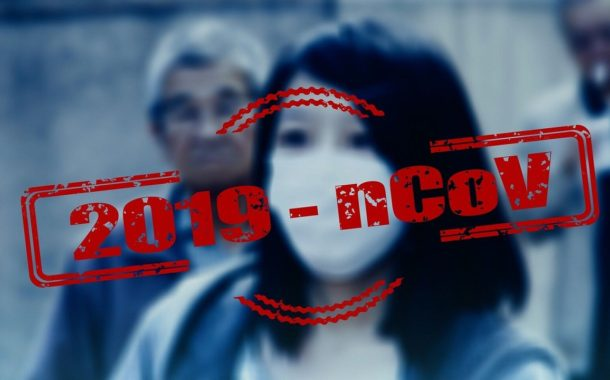 Sistema de Seguridad Social cubrirá prueba de COVID-19 a todos los pacientes que califiquen sean o no afiliados.